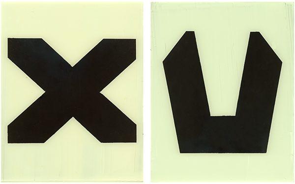 Signes, Hinterglasmalerei, 2 teilig, je 19 x 24 cm, 2011