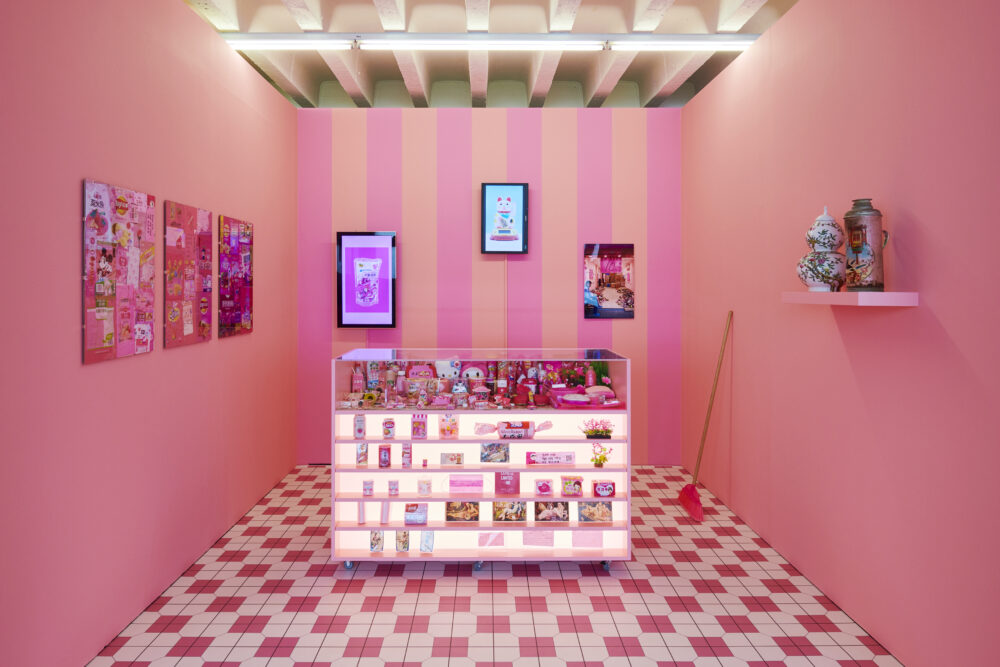 Pink Collection Shop, Shanghai