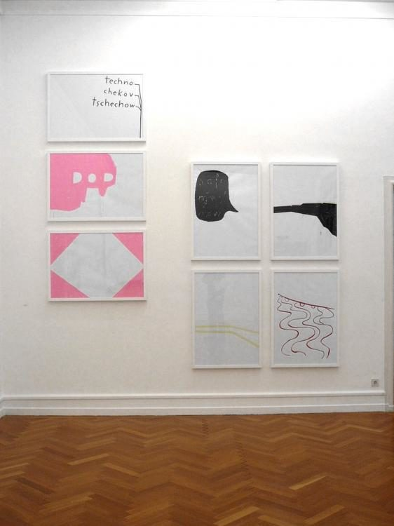 Ohne Titel, 2012, 70 cm x 100 cm, Marker auf Papier