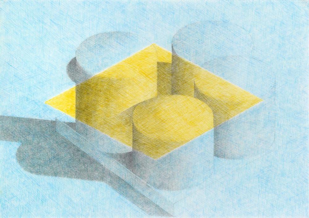 """""""Tanklager"""", Zeichnung, Bleistift, Farbstift, 2007, 42 x 59 cm"""