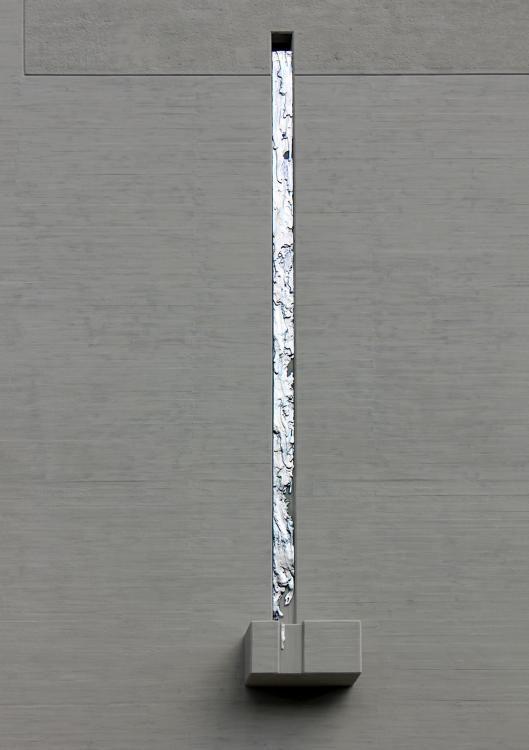 Magma, Kunst am Bau, Detail, Brunnmattschulhaus, Basel, 2013
