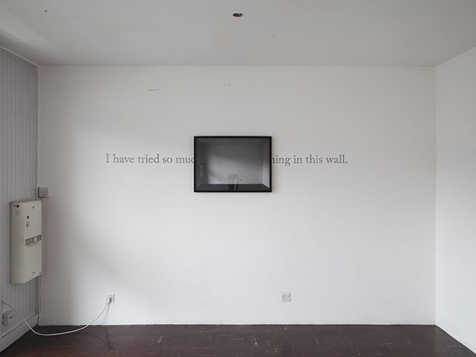 HIDDEN STORY | 2015 | pencil on wall, inkjet print in frame, site specific intervention, FLAT DEUX, Balfron Tower, London Group show OFF THE A12 with: Sylvain Baumann, Philip Ewe, Claire Baily